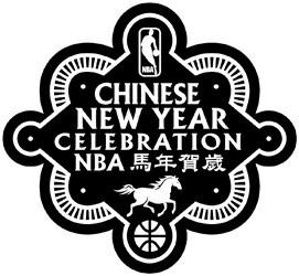 nba-logo-nouvel-an-chinois